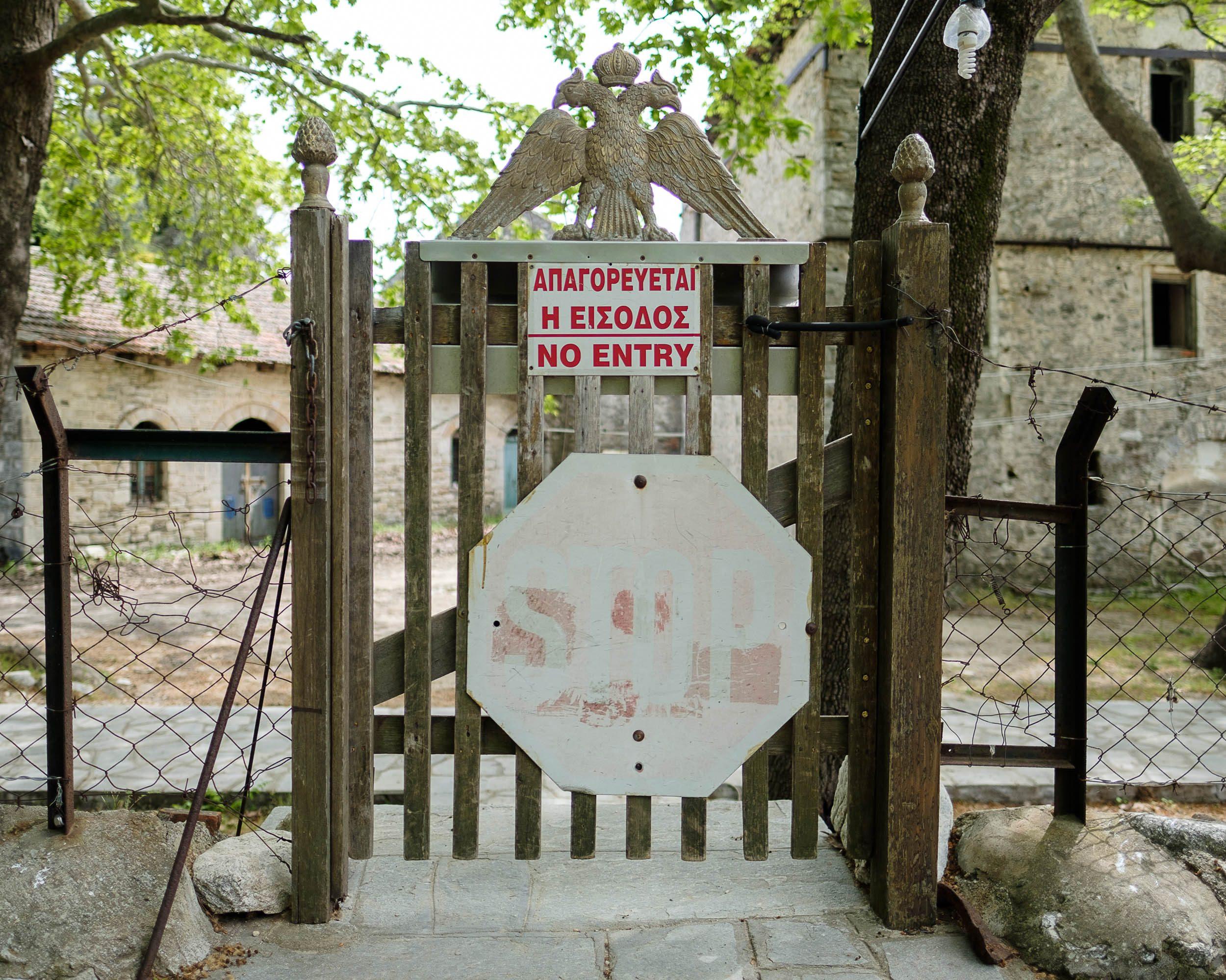 Grenztor Mönchsrepublik Athos, Griechenland, Ägäis