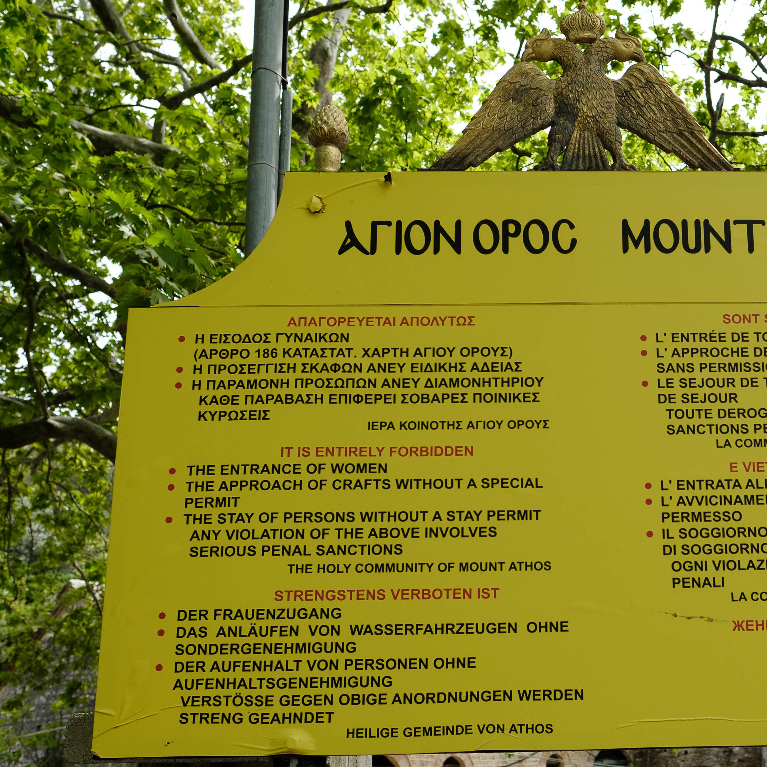 Schild Grenze Mönchsrepublik Athos, Griechenland, Ägäis