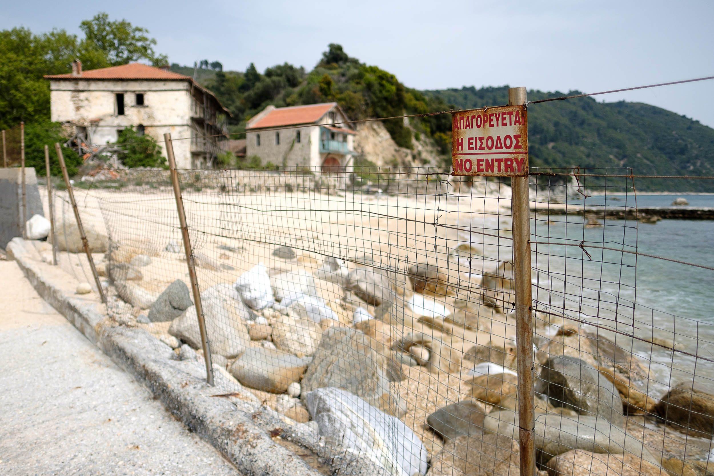 Grenzzaun Mönchsrepublik Athos, Griechenland, Ägäis