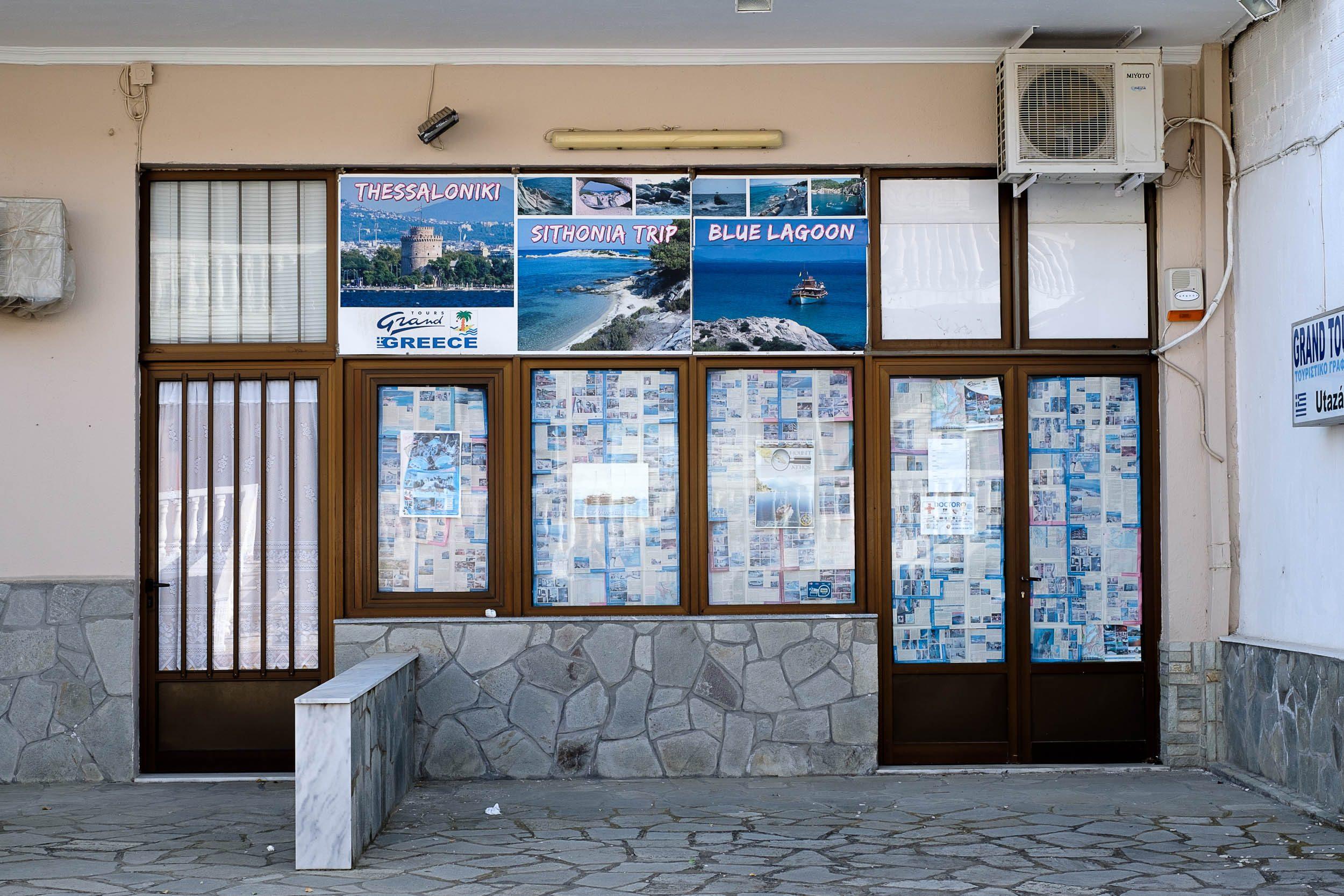 Sartí, Chalkidiki, Griechenland
