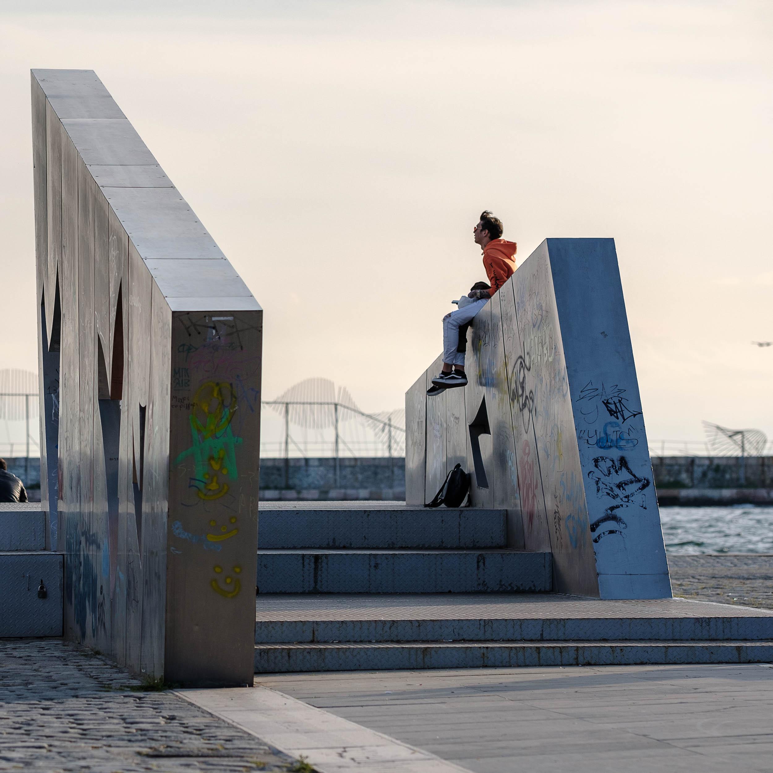am Wasser, Thessaloniki, Griechenland