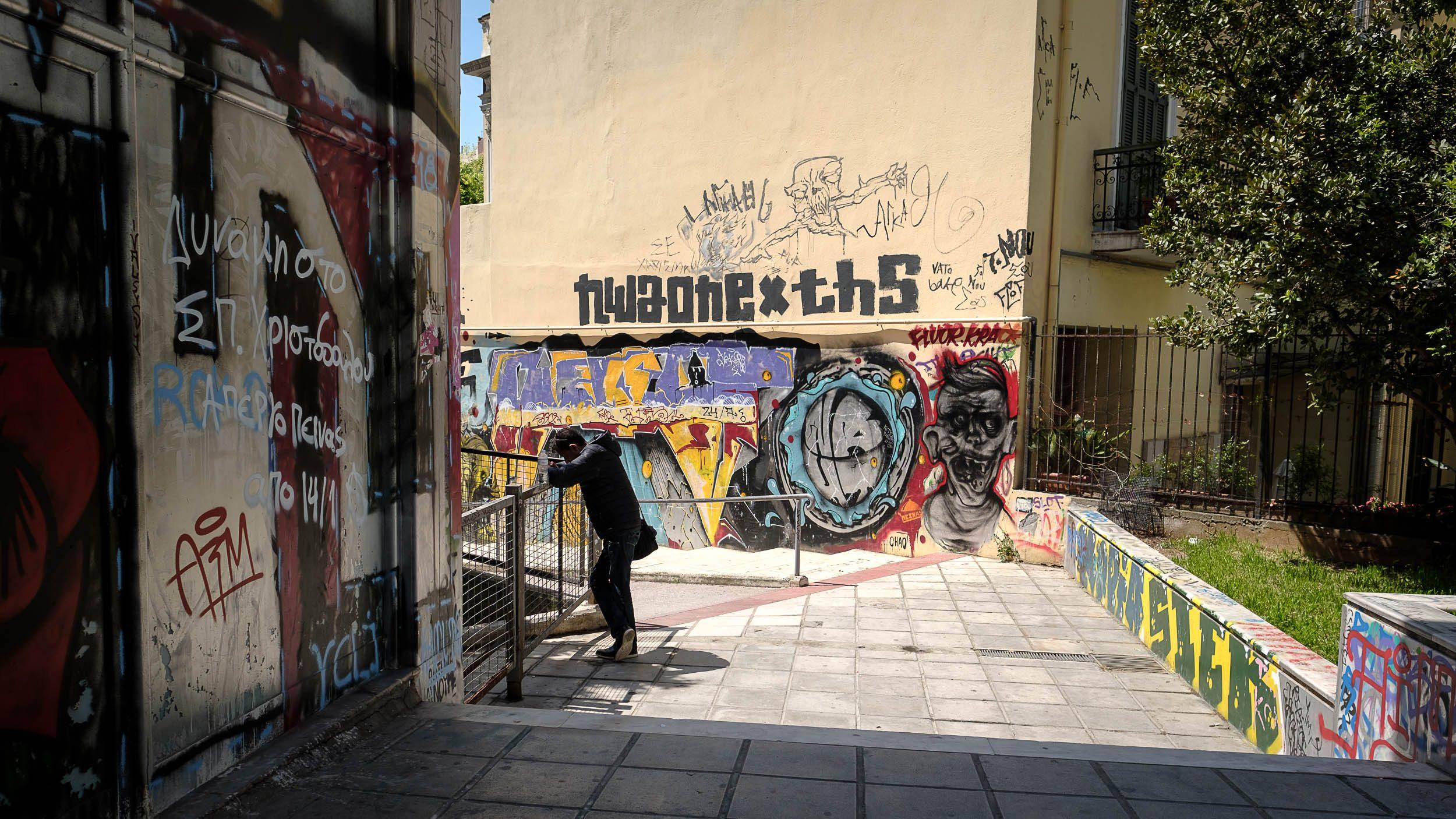 , Thessaloniki, Griechenland