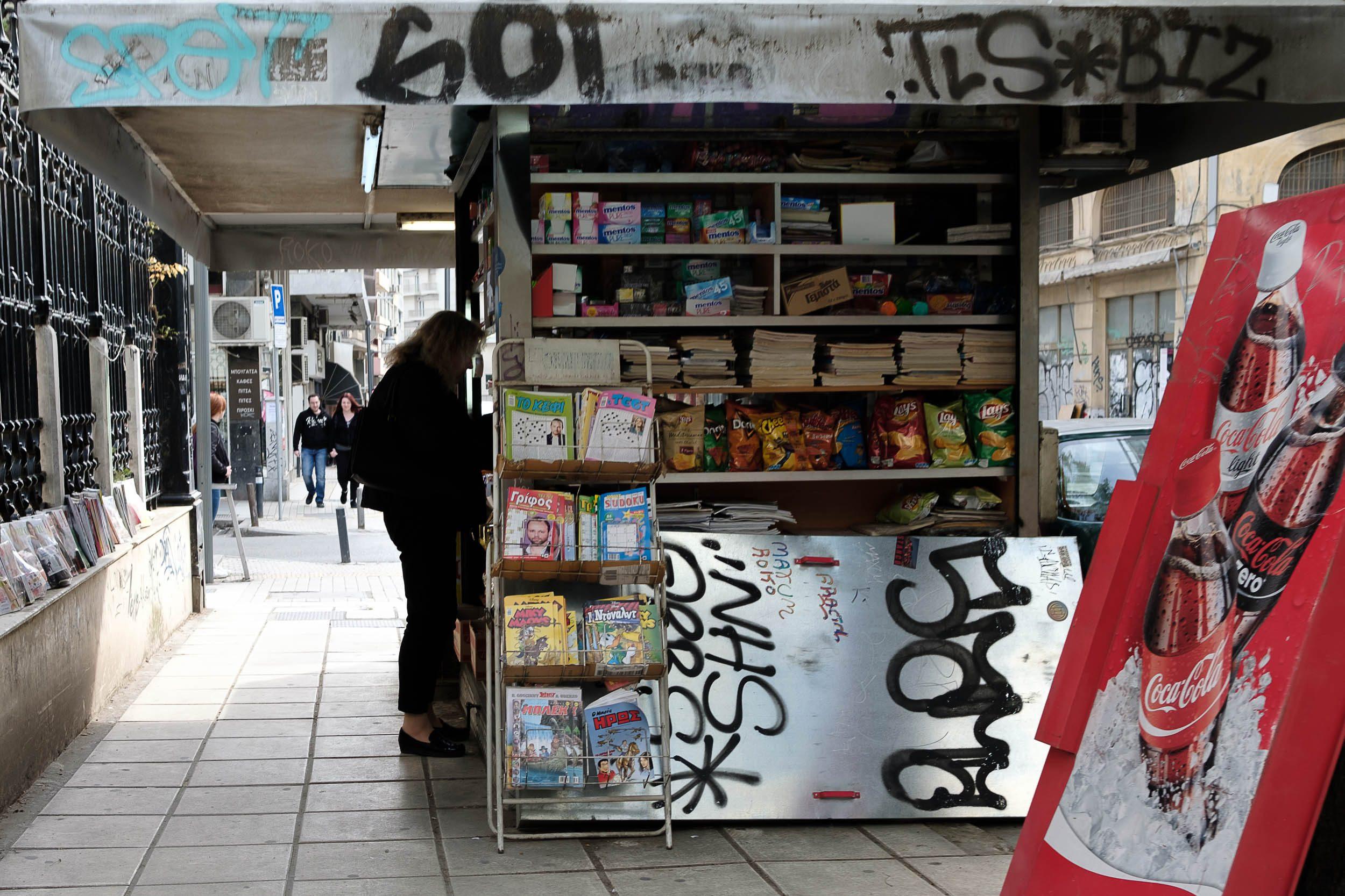 Kiosk, Thessaloniki, Griechenland