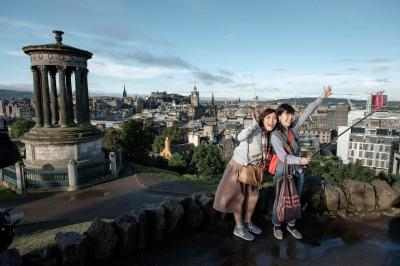 Edinburgh FUX44588